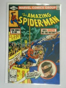 Amazing Spider-Man #216 Direct edition 8.0 VF (1981 1st Series)