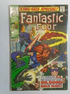 Fantastic Four Annual #7 4.0 VG (1969 1st Series)