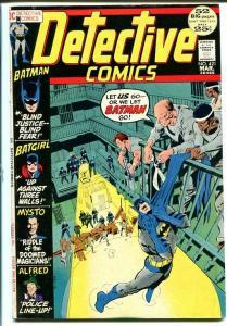 DETECTIVE COMICS #421 1972-BATMAN BATGIRL NEAL ADAMS! VG