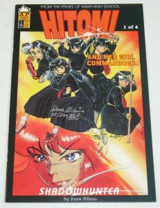 Hitomi and Her Girl Commandos #1 VF signed & numbered by Dave Wilson (27 of 500)