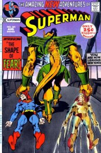 Superman #241 (ungraded) stock photo