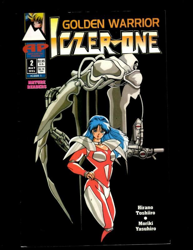 4 Golden Warrior Iczer One Antarctic Comic Books #1, #2, #3, #3 JF21