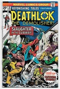Astonishing Tales #32 Deathlok The Demolisher (Marvel, 1975) VG/FN