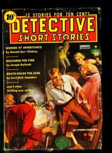 Detective Short Stories #1 August 1937- Oriental Menace- Hugh B Cave- VG-