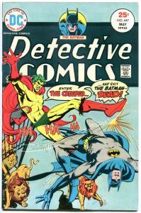 DETECTIVE COMICS #447, FN/VF, Batman, Caped Crusader, 1937 1975, more in store