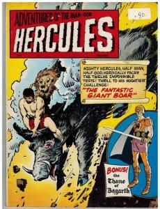 HERCULES (1967-1968 CH) 8 VG Dec. 1968  (MAGAZINE LO P