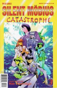 Silent Möbius: Catastrophe #3 VF/NM; Viz | save on shipping - details inside