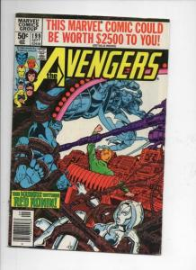 AVENGERS #199, FN+, Ms Marvel, Iron Man, Red Ronan, 1963 1980