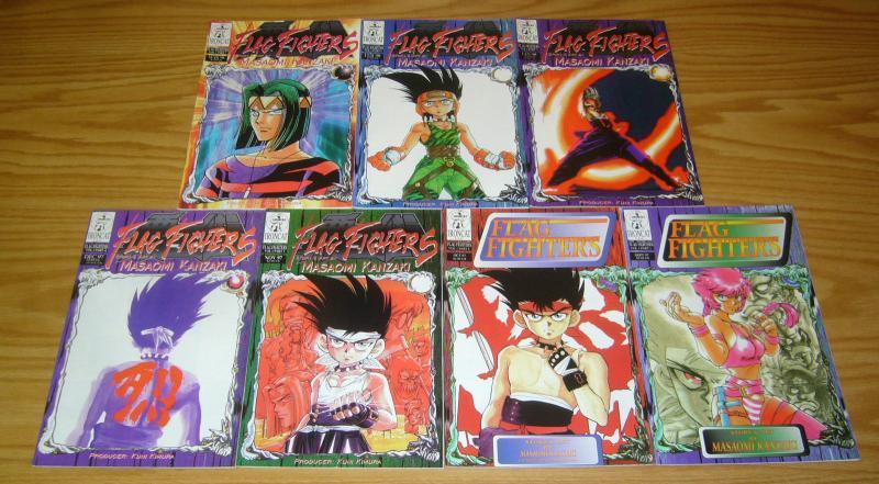 Flag Fighters #1-7 VF/NM complete series - masaomi kanzaki - ironcat manga set