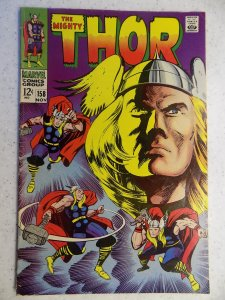 THE MIGHTY THOR # 158 MARVEL GODS JOURNEY ACTION ADVENTURE