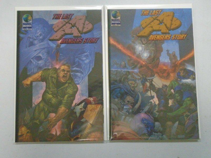 The Last Avengers Story Set: #1-2 Near Mint (1995)