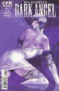 Dark Angel (4th series) #7 VF/NM; CPM | save on shipping - details inside