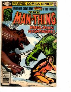 5 Comics Man-Thing 2 Marvel Age 44 Fanfare 17 Alf 3 Captain America 324 J208