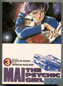 Mai, The Psychic Girl Trade Paperback Vol. 3 1989- Manga