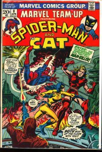 Marvel Team-Up #8 (1973) centerfold detached at one staple