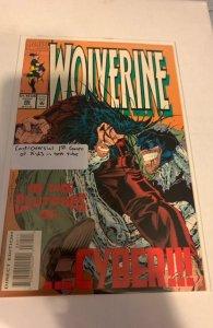 Wolverine #80 (1994)