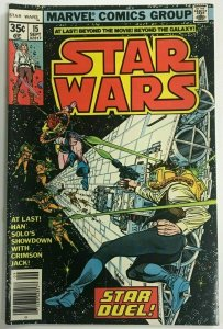 STAR WARS#15 VF 1978 MARVEL BRONZE AGE COMICS