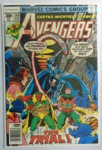 Avengers (1st Series) #160, 8.0/VF (1977)