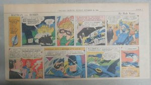 Batman Sunday by Bob Kane from 10/30/1966 Size: 7.5 x 15 inches