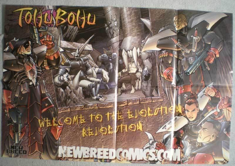 TOHUBOHU Promo poster, 33x22, 1999, Unused, more in our store