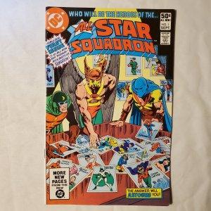 All Star Squadron 1 Very Fine