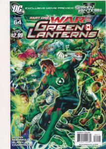 Green Lantern #64, War of Green Lanterns ~ DC Comics 2011 ~ NM (HX550)