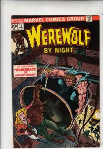 Werewolf by Night #16 (Apr-74) VF/NM High-Grade Werewolf