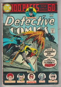 Detective Comics #441 (Jul-74) VG Mid-Grade Batman, Robin