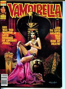 Vampirella #99 1981-Warren-Good Girl Art snake cover-horror-FN+