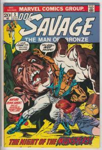 Doc Savage the Man of Bronze #5 (Jun-72) VF/NM High-Grade Doc Savage