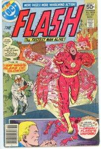 Flash 267  G/VG Low Grade Reader