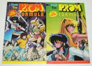 Ninja High School: the Prom Formula #1-2 VF complete series - ben dunn set