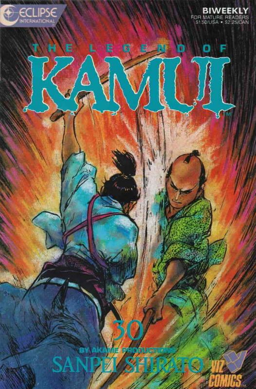 Legend of Kamui, The #30 VF/NM; Eclipse | save on shipping - details inside