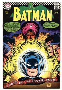 BATMAN #192-1967-CRYSTALL BALL COVER VF