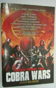 Cobra Wars SCTPB 4.0 VG (2011)