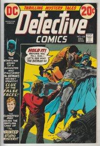 Detective Comics #430 (Dec-72) VF/NM High-Grade Batman
