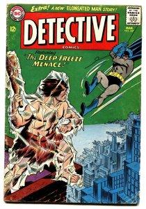 DETECTIVE COMICS #337 comic book-BATMAN AND ROBIN-1964