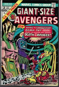 Avengers Giant-Size #2 (Marvel, 1974) VF/NM