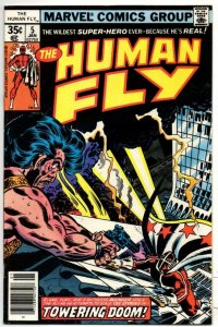 HUMAN FLY #5, VF/NM, Towering Doom, 1977 1978, Bronze age, more Marvel in store