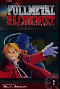 Full Metal Alchemist #2 (4th) VF/NM; Viz   save on shipping - details inside