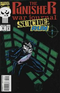 Punisher War Journal, The #63 VF/NM; Marvel | save on shipping - details inside