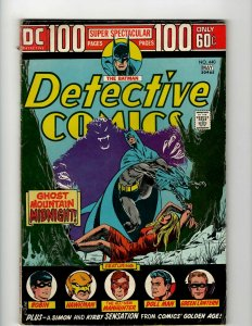 Detective Comics # 440 VG/FN DC Comic Book Batman Robin Joker Catwoman SR1