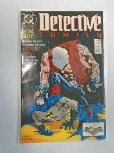 Detective Comics #598 8.0 VF (1989)
