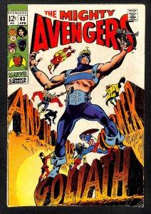 The Avengers #63 (1969)