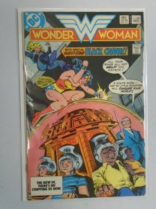 Wonder Woman #309 4.0 VG (1983 1st Series)