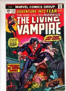 Adventures Into Fear #23 (Aug-74) VF/NM+ High-Grade Morbius the Living Vampire