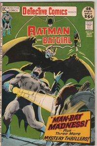 Detective Comics #416 (Oct-71) VF+ High-Grade Batman