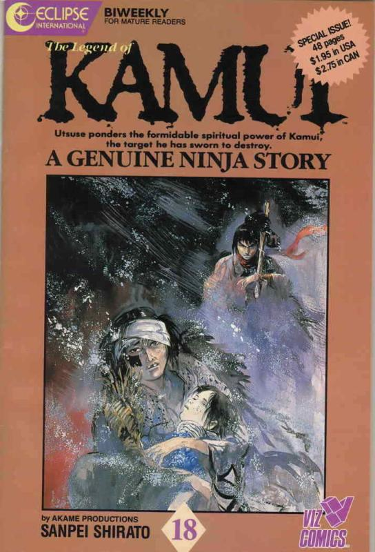 Legend of Kamui, The #18 VF/NM; Eclipse | save on shipping - details inside