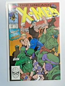 Uncanny X-Men #259 1st Series 7.0 (1990)