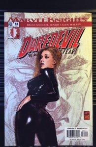 Daredevil #64 (2004)